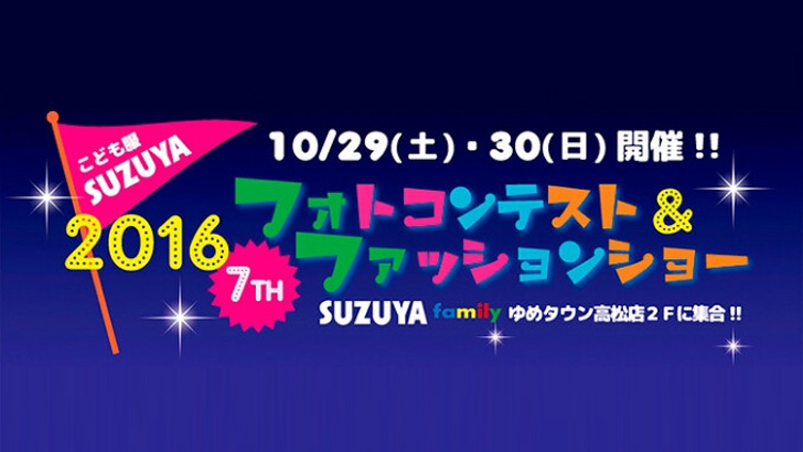 16102930_suzuya_icon