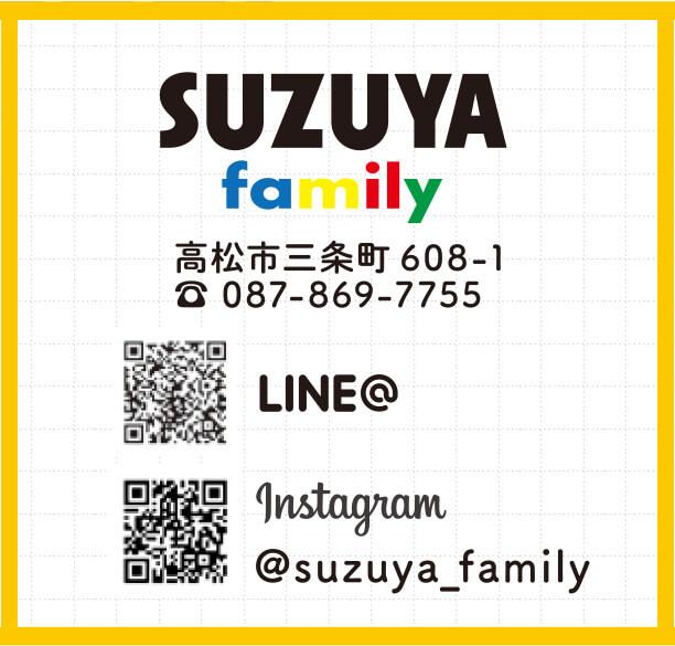 SUZUYA_2