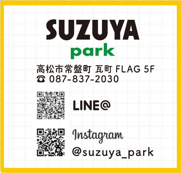 SUZUYA_3